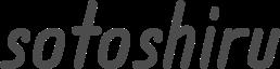 Sotoshiru logo@2x