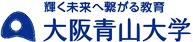 大阪青山大学