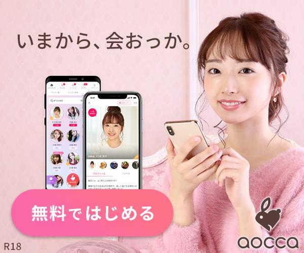 Jp.aocca.app