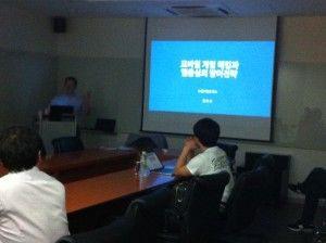 Mobile Game Seminar