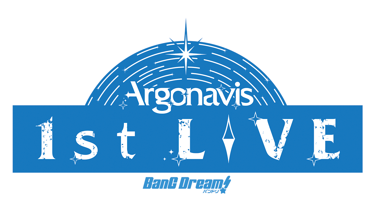 BanG Dream! Argonavis 1st LIVE 開催決定!