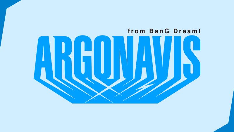 TOKYO MX presents「BanG Dream! 7th☆LIVE」物販会場にて Argonavis キャストによる1st Single「ゴールライン」即売会決定!