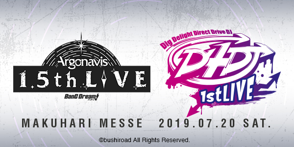 BanG Dream! Argonavis 1.5th LIVE 開催決定!