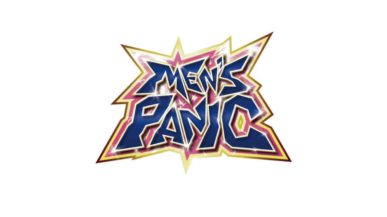 『メンズパニック 2019』にArgonavisの出演が決定!
