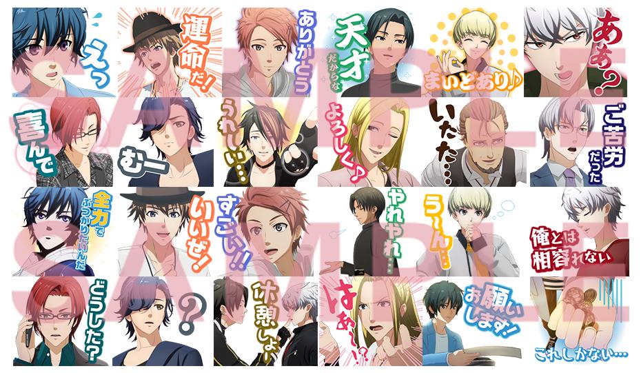 TVアニメ「アルゴナビス from BanG Dream!」LINEスタンプ発売決定