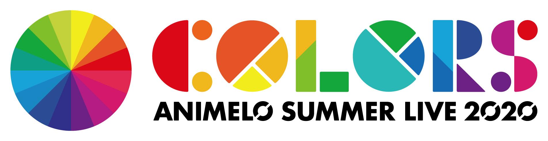 「Animelo Summer Live 2020 -COLORS-」にArgonavisの出演決定!