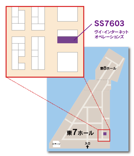ArgosView SecurityShow2018 Map