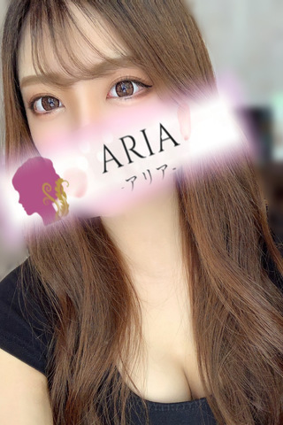 ARIA(アリア)の画像1