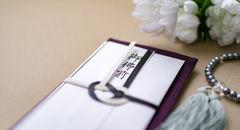 葬式での香典の相場や香典袋の書き方、マナーについてなど詳しく解説します
