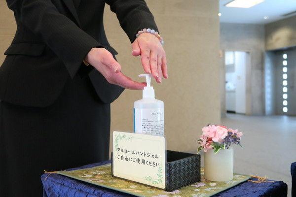 コロナ禍での葬儀は自粛すべき?感染拡大防止の対策も紹介します