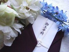 神道の葬儀の流れとは?神道の葬儀に参列する際のマナーも紹介します