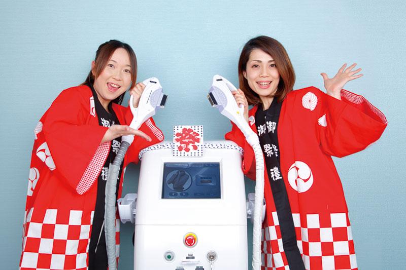 HADAKOI春の脱毛祭り2019 お好きな箇所をワンコイン500円で!!