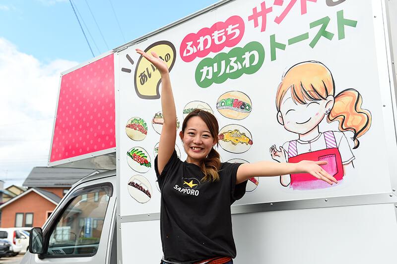 北海道レストランプレゼンツ! キッチンカー横丁が誕生!