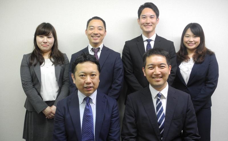 黄櫨綜合法律事務所