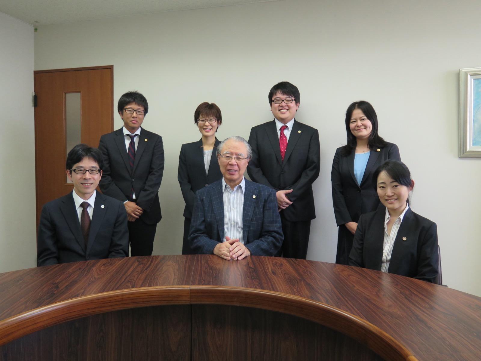 弁護士法人菊池綜合法律事務所 -...
