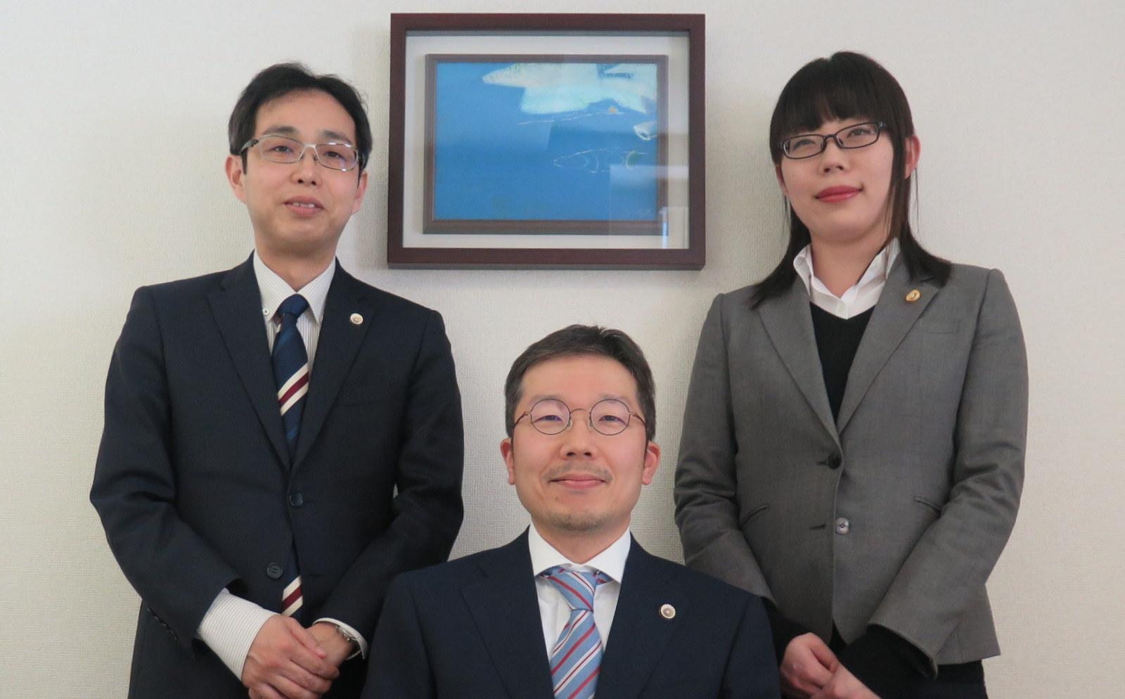 弁護士法人森田法律事務所