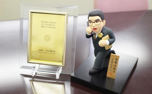 弁護士在籍40年表彰の記念品/中島弁護士に似たの博多人形の当番弁護士