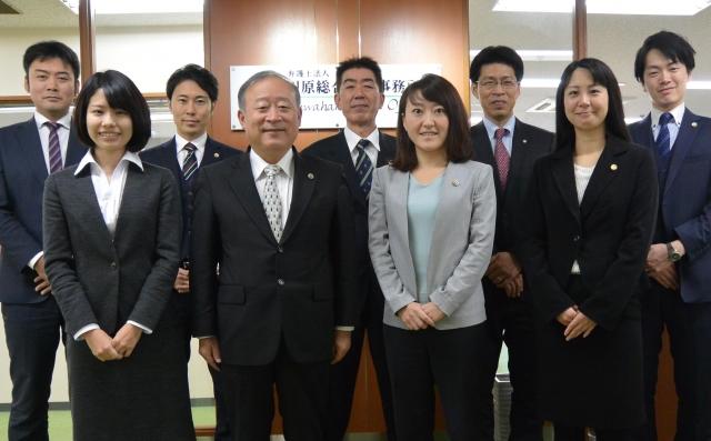 弁護士法人川原総合法律事務所 -...