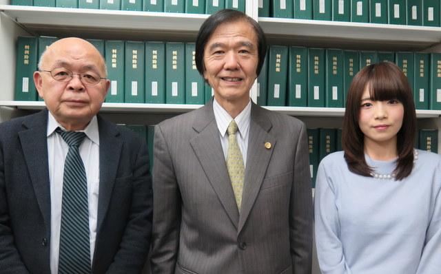 野口敏郎法律事務所
