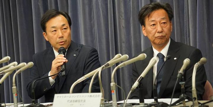 左から山内HD社長、和田YHC社長