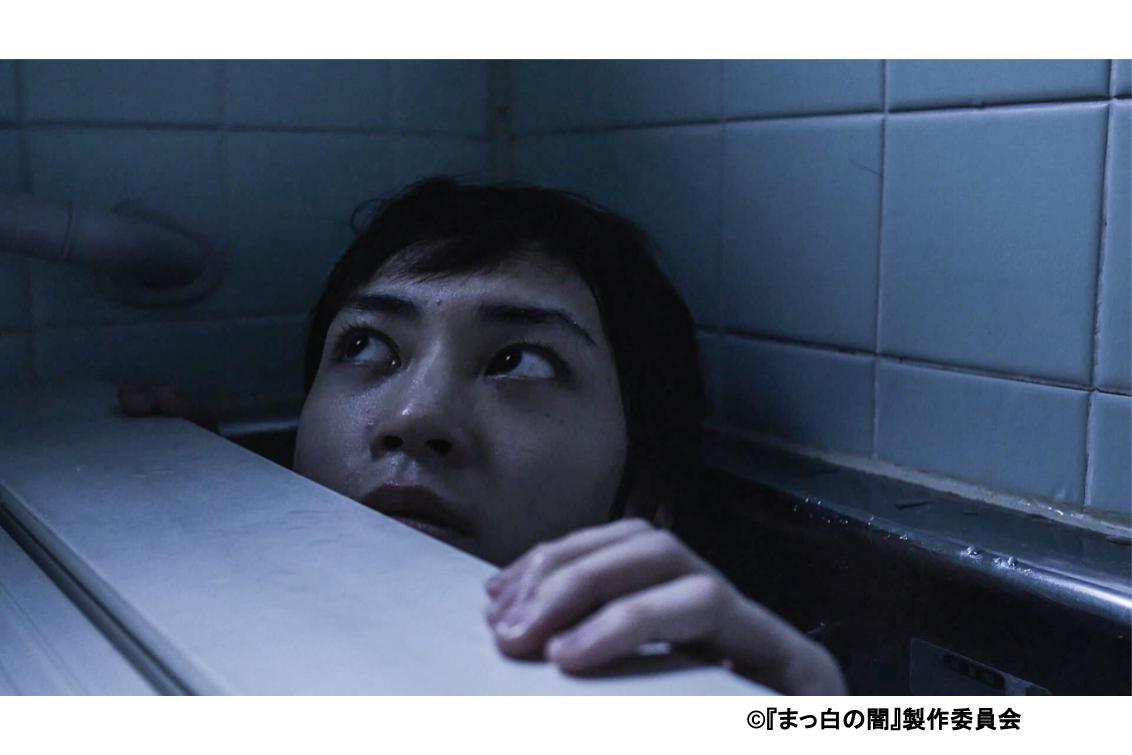 映画「まっ白の闇」より