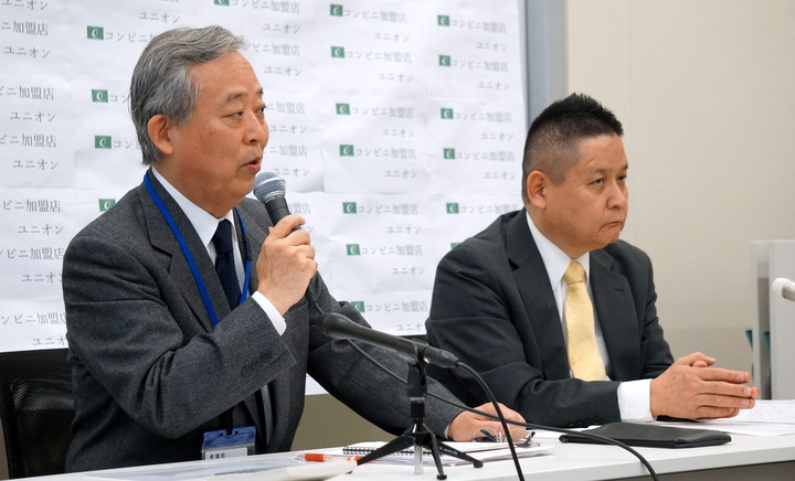 吉村さん(左)