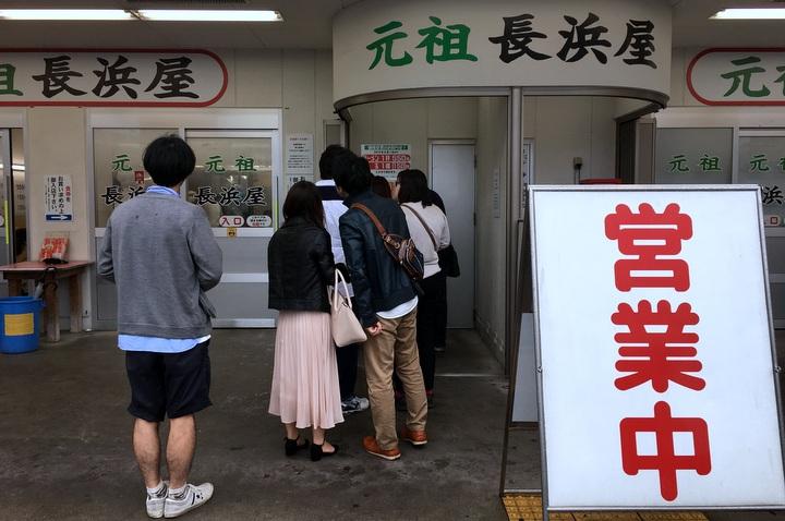 元祖長浜屋の行列(2019年4月30日撮影)
