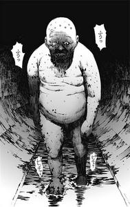 『マンホール』で問題視されたページの一部/(c)筒井哲也/集英社