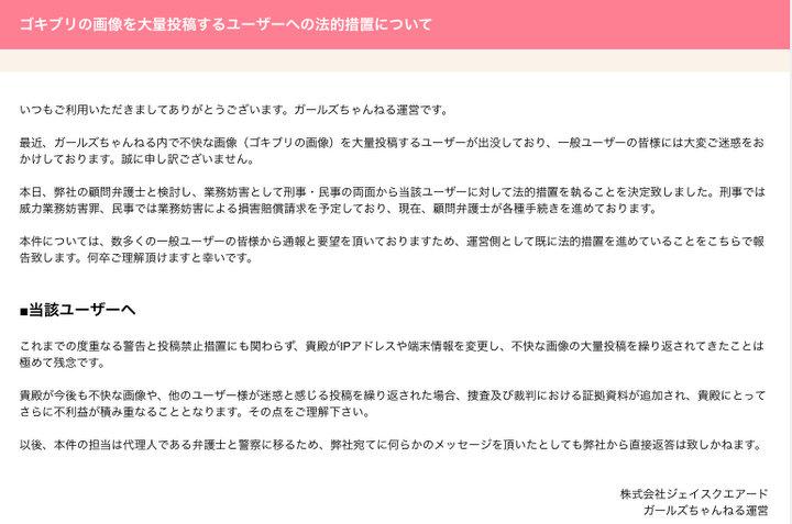 東京オートサロン2018〜2019 本スレ9 YouTube動画>5本 ->画像>1212枚