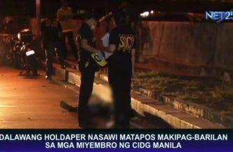 Dalawang holdaper patay matapos makipagbarilan sa CIDG-Manila; isa sa mga suspek nakatakas