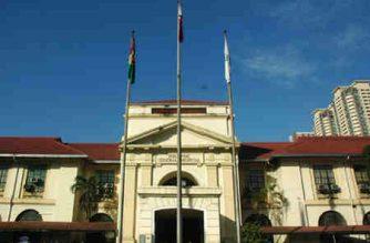Philippine General Hospital /PGH website/