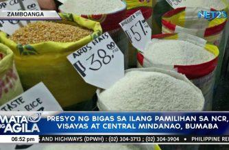 Presyo ng bigas sa ilang pamilihan sa NCR, Visayas at Central Mindanao, bumaba