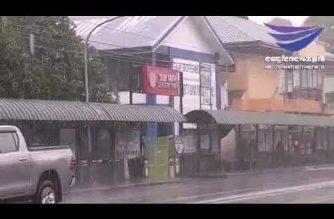 "WATCH: Tropical Depression ""Samuel"" brings heavy rain to Negros Occidental"