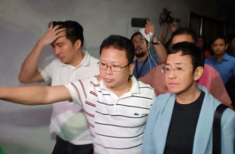 Rappler's Maria Ressa spent the night at the National Bureau of Investigation after she failed to post bail for the cyberlibel case filed against her./Earlo Bringas/Eagle News/