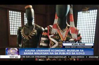 Kauna-unahang economic museum sa bansa binuksan na sa publiko sa Iloilo