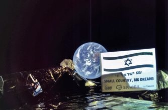 """A handout picture released by SpaceIL and Israel Aerospace Industries (IAI) on March 5, 2019, shows a picture taken by the camera of the Israel Beresheet spacecraft, of the Earth during a slow spin of the spacecraft from a distance of 37,600 km (23363.5 miles). - The unmanned Beresheet, Hebrew for Genesis, was launched from Cape Canaveral in Florida on February 22 on a seven-week trip to reach the Moon and touch down on April 11. (Photo by - / AFP) / == RESTRICTED TO EDITORIAL USE - MANDATORY CREDIT """"AFP PHOTO / HO / Israeli Aerospace Industries (IAI)"""" - NO MARKETING NO ADVERTISING CAMPAIGNS - DISTRIBUTED AS A SERVICE TO CLIENTS =="""