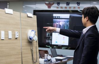 This picture taken on March 20, 2019 shows hidden mini-cameras installed in a hair-dryer holder and sockets as South Korean police talk to the media about the latest spycam-related crime at the Korean National Police Agency in Seoul. - More than 800 South Korean couples were livestreamed having sex in love motels, Seoul police said Thursday in one of the largest-scale and most intrusive examples yet of the country's spycam epidemic. (Photo by - / YONHAP / AFP) / - South Korea OUT / REPUBLIC OF KOREA OUT  NO ARCHIVES  RESTRICTED TO SUBSCRIPTION USE