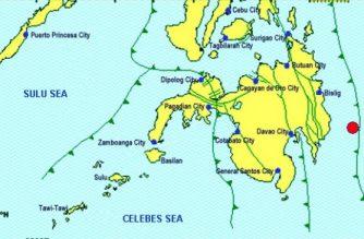 A 4.2-magnitude quake struck Davao Oriental on Sunday, March 24./PHIVOLCS/