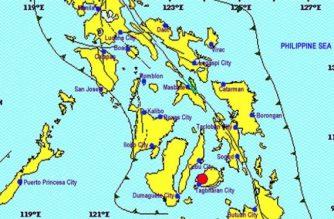 A 4.5-magnitude quake struck Bohol on Tuesday, March 26./PHIVOLCS/