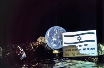 "A handout picture released by SpaceIL and Israel Aerospace Industries (IAI) on March 5, 2019, shows a picture taken by the camera of the Israel Beresheet spacecraft, of the Earth during a slow spin of the spacecraft from a distance of 37,600 km (23363.5 miles). - The unmanned Beresheet, Hebrew for Genesis, was launched from Cape Canaveral in Florida on February 22 on a seven-week trip to reach the Moon and touch down on April 11. (Photo by - / AFP) / == RESTRICTED TO EDITORIAL USE - MANDATORY CREDIT ""AFP PHOTO / HO / Israeli Aerospace Industries (IAI)"" - NO MARKETING NO ADVERTISING CAMPAIGNS - DISTRIBUTED AS A SERVICE TO CLIENTS =="