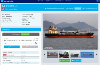 A photo of the South Korean ship P Pioneer is seen here in the marinetraffic.com website which is an open, community-based project, which provides real-time information on the movements of ships.  The photo of the P Pioneer taken by photographer Seongwoo Seo is seen in the website.  The ship has been detained for allegedly violating UN sanctions.  (Photo grabbed from marinetraffic.com/Courtesy marinetraffic.com/Ship photo courtesy Seongwoo Seo)
