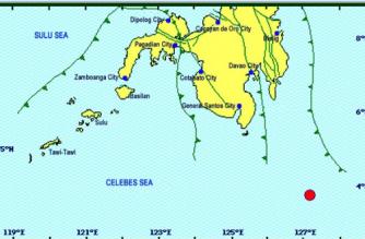 A 4.4-magnitude quake hit Davao Occidental on Thursday, April 25./PHIVOLCS/