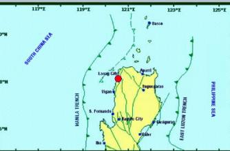 A 4.4-magnitude earthquake struck Ilocos Norte on Friday, April 26./PHIVOLCS/