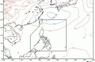 Rainshowers expected in parts of PHL today, May 24