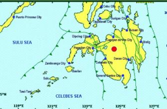 3.0-magnitude quake hits Lanao del Sur