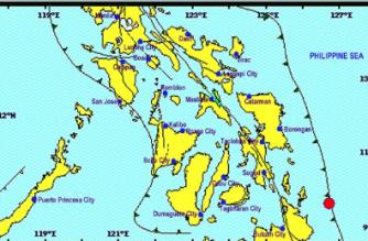3.0-magnitude quake hits Surigao del Norte