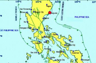 3.2-magnitude quake hits Aurora