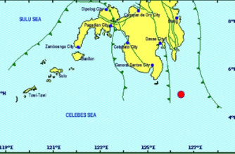 3.9-magnitude quake hits Davao Occidental