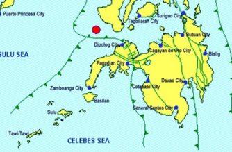 A 3.0-magnitude earthquake struck Negros Oriental on Wednesday, June 19./PHIVOLCS/