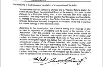 The apology of the owner of the Chinese vessel that hit a Filipino fishing boat in Recto Bank in June is contained in this Philippine Embassy translation of a letter which was included as a memorandum for Foreign Affairs Secretary Teddy Locsin. /DFA Philippines Twitter account/